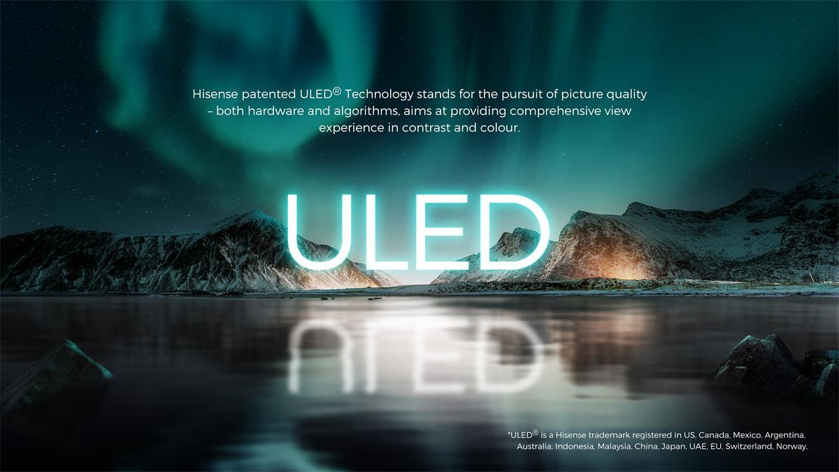 1. uled concept
